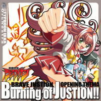 Burning of JUSTION!!